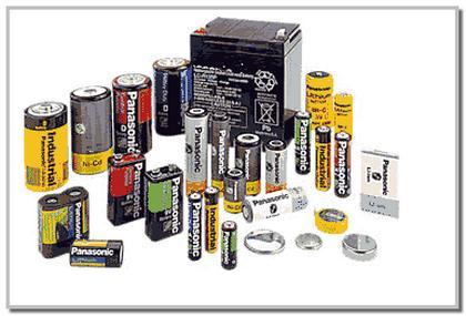 Pilas minipuntos limpios - Tipos de pilas recargables ...